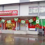 Eröffnung Fressnapf Kreuzlingen